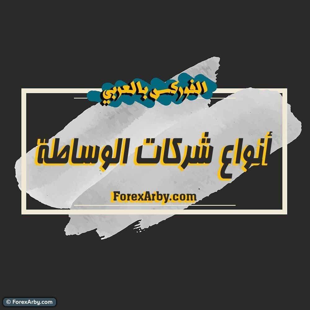 مصنع المطهر احمد اباد 75 الى 80 كحول