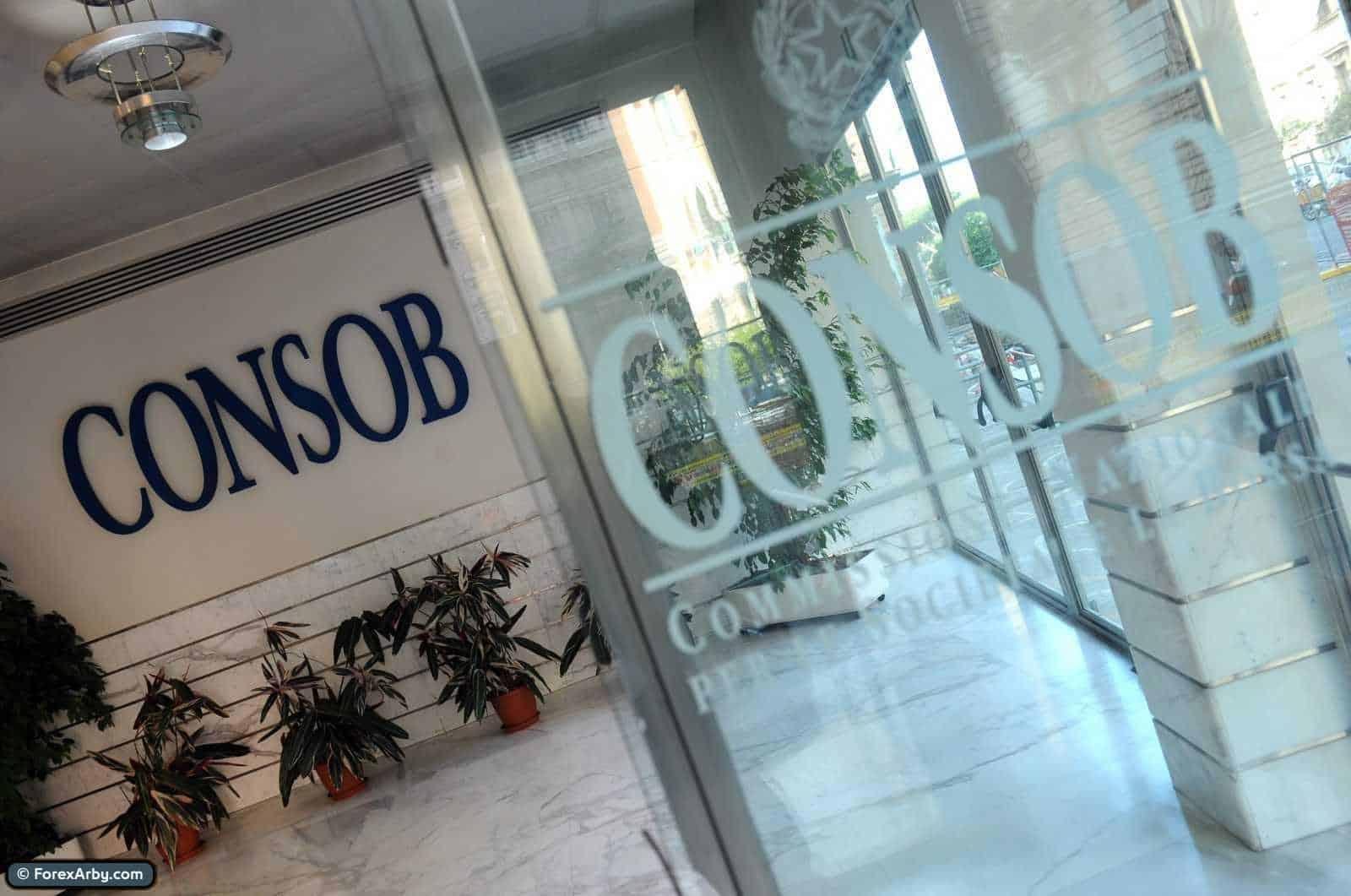CONSOB - CONSOB تحظر 6 شركات وساطة أخري ليصل العدد الي 94 شركة