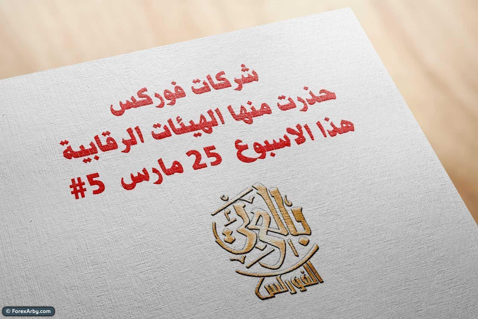 Free Linen Effect Card Logo Mockup - شركات فوركس حذرت منها الهيئات الرقابية هذا الاسبوع #5 (25 مارس 2019)